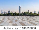 panoramic skyline and buildings ... | Shutterstock . vector #1109852000