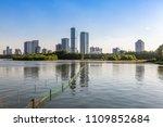 Xuanwu Lake In Nanjing City