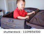 cute little asian 18 months   1 ...   Shutterstock . vector #1109856500