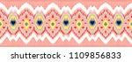 ikat geometric folklore... | Shutterstock .eps vector #1109856833