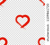image of the heart inflicted... | Shutterstock .eps vector #1109861720