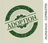 green adoption rubber seal | Shutterstock .eps vector #1109862950