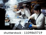 group of chefs working in the... | Shutterstock . vector #1109865719