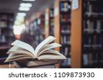 education learning concept with ... | Shutterstock . vector #1109873930