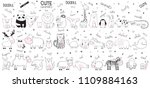 Stock vector vector cartoon big set of cute doodle animals perfect for postcard birthday baby book children 1109884163