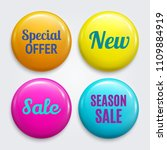 set of badges as special offer  ... | Shutterstock .eps vector #1109884919
