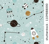 childish seamless pattern with... | Shutterstock .eps vector #1109888000