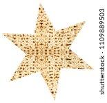 traditional jewish matzoth... | Shutterstock . vector #1109889503