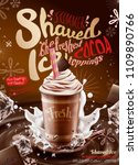 chocolate syrup ice shaved ads... | Shutterstock .eps vector #1109890766