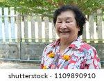asian senior woman   Shutterstock . vector #1109890910
