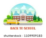 Illustration Of School Buildin...