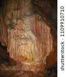 Small photo of Stalagmites in Cave