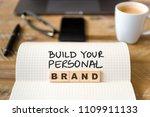 closeup on notebook over... | Shutterstock . vector #1109911133