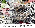 paris  france. vintage... | Shutterstock . vector #1109913326