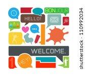 modern speech bubbles   vector... | Shutterstock .eps vector #110992034