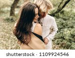 a beautiful couple in free... | Shutterstock . vector #1109924546