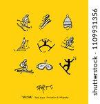 sport poster   sketchy leisure... | Shutterstock .eps vector #1109931356