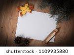 blank christmas card ... | Shutterstock . vector #1109935880