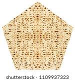 traditional jewish matzoth... | Shutterstock . vector #1109937323
