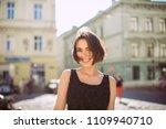 lifestyle portrait of positive...   Shutterstock . vector #1109940710