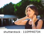 outdoot portrait of gorgeous...   Shutterstock . vector #1109940734
