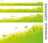four green grass fields in the... | Shutterstock .eps vector #1109941463
