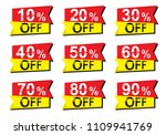 sale and discount labels. price ... | Shutterstock .eps vector #1109941769