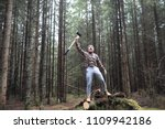 a bearded lumberjack with a... | Shutterstock . vector #1109942186
