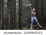 a bearded lumberjack with a...   Shutterstock . vector #1109942213