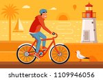 smiling man on bicycle driving... | Shutterstock .eps vector #1109946056
