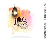 abstract eid mubarak decorative ... | Shutterstock .eps vector #1109951873