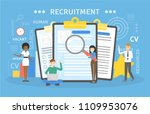 recruitment concept... | Shutterstock .eps vector #1109953076