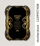 frame  border in art nouveau... | Shutterstock .eps vector #1109957408