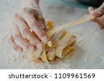 closeup of process of making... | Shutterstock . vector #1109961569