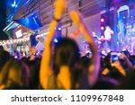 defocused people at life... | Shutterstock . vector #1109967848