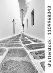 perspective of a narrow street... | Shutterstock . vector #1109968343