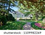 botanical garden of se ana ... | Shutterstock . vector #1109982269