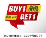 buy 1 get 1 free sale banner | Shutterstock .eps vector #1109988779