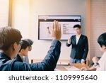 rear view of a businessman... | Shutterstock . vector #1109995640