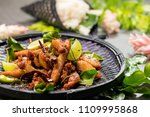 spicy minced pork fried... | Shutterstock . vector #1109995868