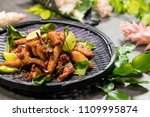 spicy minced pork fried... | Shutterstock . vector #1109995874