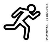 summer sports   running icon | Shutterstock .eps vector #1110003416