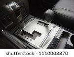 close up on automatic... | Shutterstock . vector #1110008870