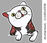 traditional cat with tattoo... | Shutterstock .eps vector #1110014558