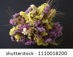 bouquet of statice flowers on... | Shutterstock . vector #1110018200