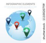 vector world map illustration... | Shutterstock .eps vector #1110020759