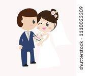 beautiful bride and groom... | Shutterstock .eps vector #1110023309