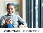 portrait of attractive mature... | Shutterstock . vector #1110025010