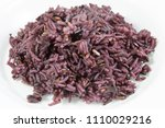 organic cooked rice black rice  ... | Shutterstock . vector #1110029216