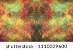 unique design abstract... | Shutterstock . vector #1110029600